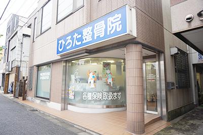川崎新町駅からのアクセスルート